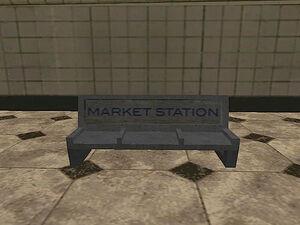 Market Station GTA San Andreas (banc)