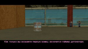 Demolition Man Mission Screen Capture 06