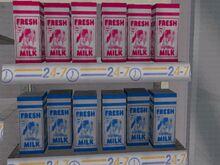 Fresh Milk (SA)