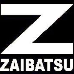 شعار زيباتسو الآخر