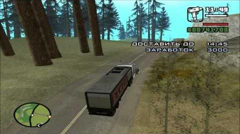 GTA San Andreas. Прохождение Грузоперевозки