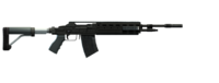 Marksman Rifle GTAV