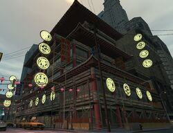 Dragon Heart Plaza (TBGT)