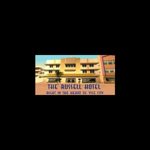 إعلان الفندق