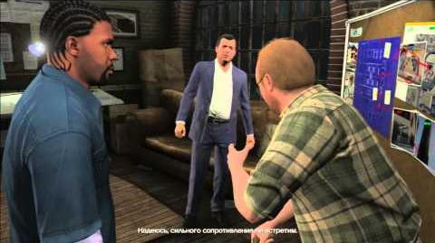 Grand Theft Auto V Gameplay Mission 64