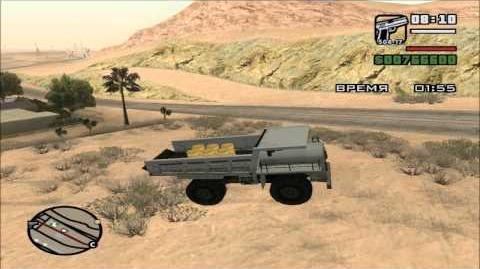 GTA San Andreas. Прохождение Карьер