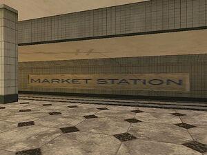 Market Station GTA San Andreas (plaque)