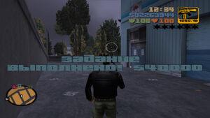 EscortService-GTAIII8