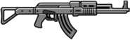 Karabin szturmowy (V - HUD)