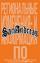 Региональные изменения и информация по San Andreas
