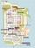 Миссии в GTA Liberty City Stories