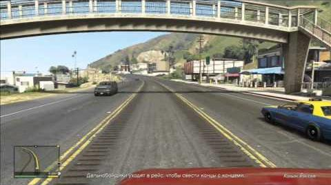 Grand Theft Auto V Gameplay Mission 60