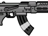 Особые боеприпасы