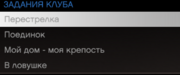 Screenshot 21к