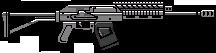 Ciężka strzelba (V - HUD)