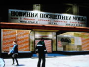 180px-Russian Shop, Store