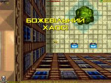 Gb-kill-frenzy-5