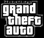 グランド・セフト・オートシリーズ