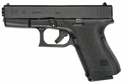 File:Glock19Gen2.jpg