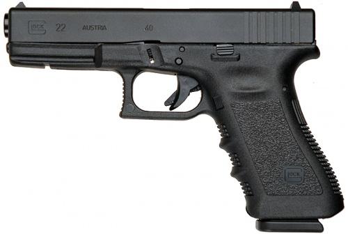File:Glock 22.jpg
