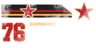 Chernobog-GTAO-Badges