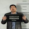 BountyTarget-GTAO-Mugshot-0006004408