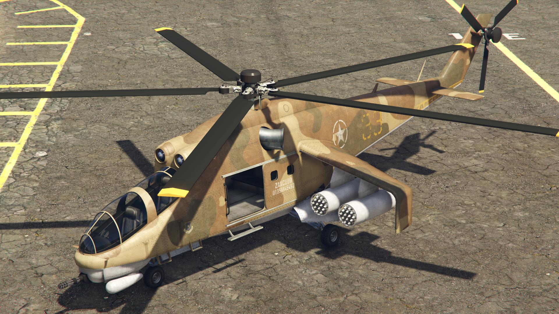 Служебный транспорт в GTA 5  Grand Theft Auto 5