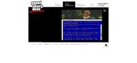 LibertyCityStoriesWebsite-GTALCS-Inbox7-8