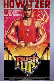 Pushup-Poster