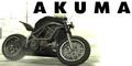 Akuma-GTAV-Ad.png