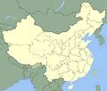 China blank.png
