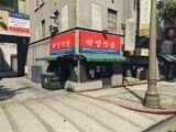 Park Jung Restaurant