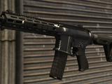 Carbine Rifle Mk II