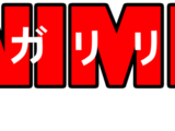 Animen Only