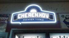 Cherenkov-NeonSign