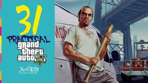 Grand Theft Auto 5 Facts! - It's Super Effective!!! - 31 Practical Facts!