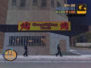 RoastPekingDuck-GTA3-exterior