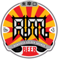 A.M.Beer-Logo.png