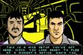 MysteryKiller-Mission-GTAA.png