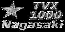 Stryder-GTAO-Badges