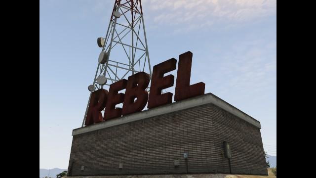 File:Rebel.jpg