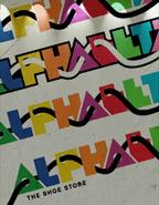 Alphabetz-GTAIV-Poster