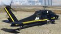 Annihilator-GTAO-rear.png