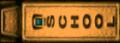 Bus-GTA1-LibertyCity.png