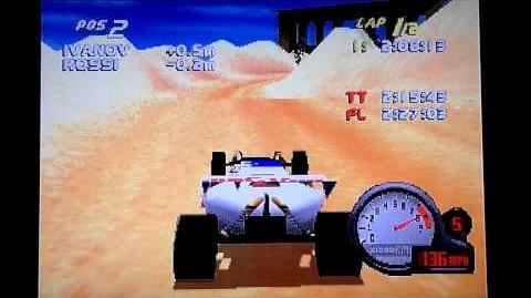 Egypt 3 - AI Lumiere Winner (Morgen) - GTR '98
