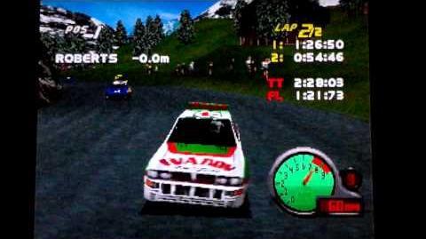 Switzerland 1 - AI Ahmed Winner (Ivanov) - GTR '98