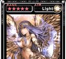Sphinx Empress