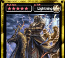 Almighty Lightning Lord