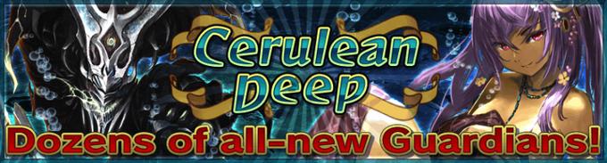 Cerulean Deep