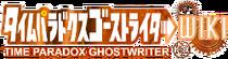 TPGW Wordmark